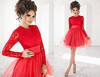 Платье с объемной юбкой, пояс в комплекте