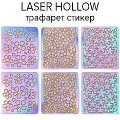 KATTI Наклейки стикер трафарет голограф Laser Hollow 6шт/лист 03
