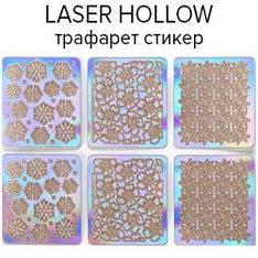 KATTI Наклейки стикер трафарет голограф Laser Hollow 6шт/лист 04