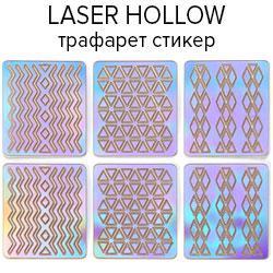 KATTI Наклейки стикер трафарет голограф Laser Hollow 6шт/лист 09