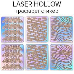 KATTI Наклейки стикер трафарет голограф Laser Hollow 6шт/лист 14