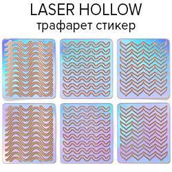 KATTI Наклейки стикер трафарет голограф Laser Hollow 6шт/лист 16