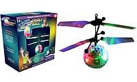 Летающий Мячь Шар Whirly Ball led,дискотечный шар,Летающие Led Кристалл