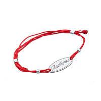 Шелковый браслет-нить Ласточка с серебряной вставкой 000039076