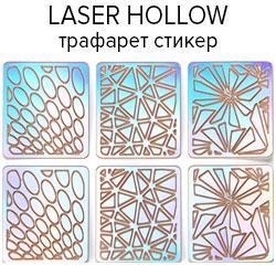 KATTI Наклейки стикер трафарет голограф Laser Hollow 6шт/лист 18