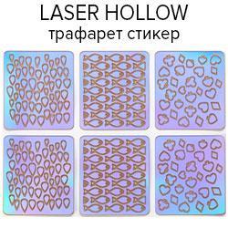 KATTI Наклейки стикер трафарет голограф Laser Hollow 6шт/лист 21