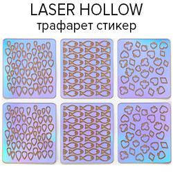 KATTI Наклейки стикер трафарет голограф Laser Hollow 6шт/лист 21, фото 2