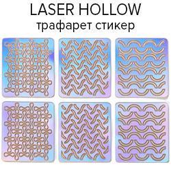 KATTI Наклейки стикер трафарет голограф Laser Hollow 6шт/лист 22