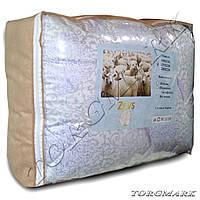 Одеяло двуспальное Zevs (Холлофайбер) 175 х 210
