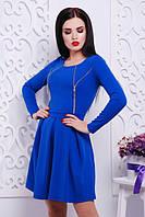 Молодежное платье ДЖЕМИ электрик Lenida 42-50 размеры