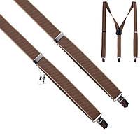 Подтяжки Bow Tie House цвета капуччино 2,5 см 07787