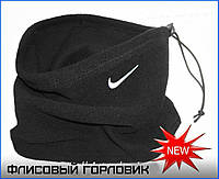 Горловик / шапка Nike, черный
