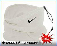Горловик / шапка Nike, белый