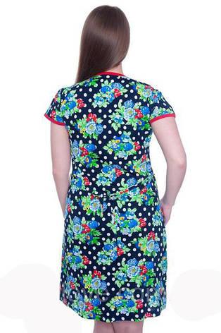 Женский летний халат синего цвета с цветами EKREM Wild Love, фото 2
