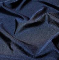 Бифлекс  Темно синий