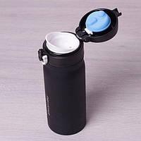Термос-бутылка Kamille 450мл из нержавеющей стали