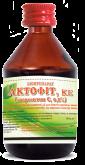 Инсекто-аккарицид биологического происхождения Актофит 100 мл