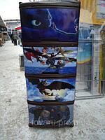 Комод пластиковый с декором цветной Как приручить дракона 4 отделения Турция