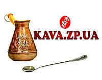 Турка медная чеканная Цветок 320 мл (максимальный объем 350 мл) + ложка для турки