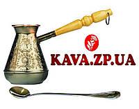Турка мідна карбована Зодіак 330 мл (Знаки Зодіаку) (максимальний об'єм 370 мл) + ложка для турки