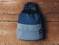 Шапка мужская зимняя с помпоном STFKS0078-2 черно-голубая (модные молодежные, подростковые шапки с бубоном)