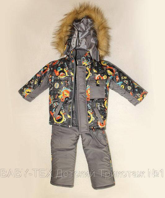 """Зимовий костюм для хлопчика """"Машинки"""" сірий Оптом"""