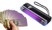 Детектор валют ультрафиолетовая лампа DL01, карманный портативный детектор подлинности банкнот