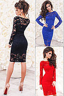 Кружевное нарядное платье  -БЕЛИССИМО-  красный, 48