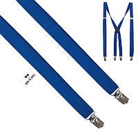 Подтяжки Bow Tie House синие однотонные 2 см шириной X-образные 08841