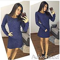 Платье твидовое мини синее