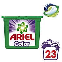 Капсулы для стирки Ariel PODS Color 23шт*28,8 г