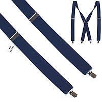 Подтяжки Bow Tie House темно-синие длинные 3.5 см X-образные - металлическая серединка  08987