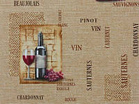 Обои на стену,  винил,  Шардоне С859-12, бокал виноград, 0,53*10м