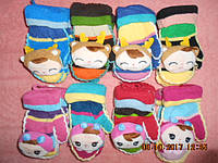 Варежки детские на махре с 3 Д игрушкой, фото 1