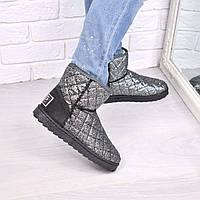Угги женские UGG сахар серебро, зимняя обувь женская
