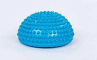 Полусфера массажная балансировочная Balance Kit FI-4939-1