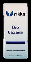 Био Баланс 10капс/1000л (компл.бакт.д/разл.орг-амиак,амоний,карб)