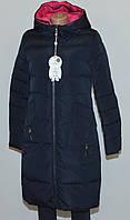 Куртка женская зимняя FINEBABYCAT|302