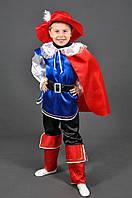 Детский костюм Кот в Сапогах 5 -11 лет. Новогодний карнавальный маскарадный костюм для мальчиков 110-152 см