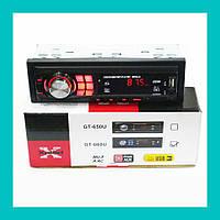 Автомагнитола MP3 GT 660U ISO!Акция