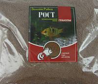 Корм для рыбок с небольшим ртом РОСТ гранулы 1000гр