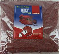 Корм для усиления окраски рыбок ЦВЕТ №1 гранулы 1000гр (1-2мм)