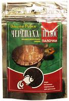 Корм витаминизированный ЧЕРЕПАХА ПЛЮС палочка 1000гр
