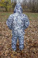 "Зимний костюм ""Камыш"" для охоты и рыбалки."