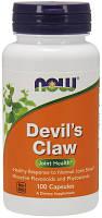 Дьявольский коготь DEVIL`s CLAW 100 капсул