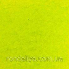 Фетр 3 мм лимонний