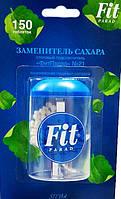 ФитПарад №21 таблетки на основе стевии (150 таблеток)