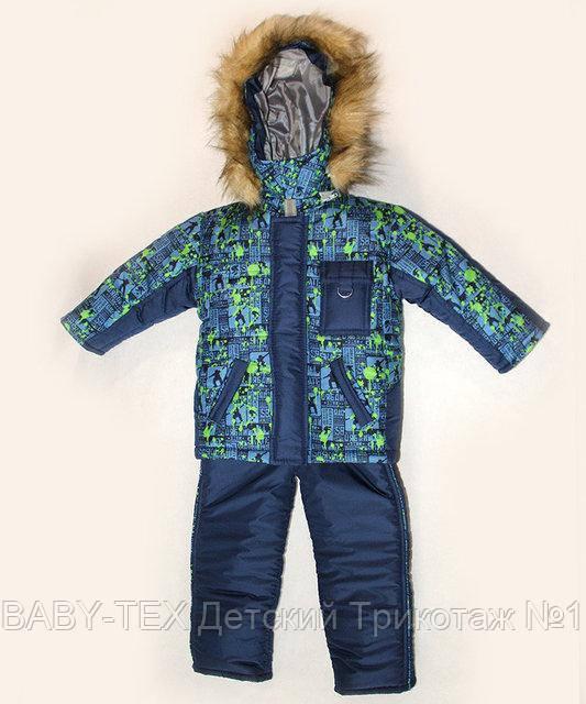 """Зимовий костюм для хлопчика """"Спорт"""" синій. Розміри 1-2-3-4 року."""
