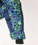 """Зимовий костюм для хлопчика """"Спорт"""" синій. Розміри 1-2-3-4 року., фото 4"""