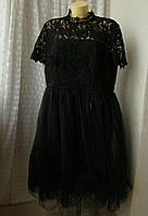 Платье вечернее шикарное черное Chi Chi р.56 7624
